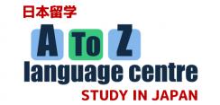 Study in Japan (Malaysia)