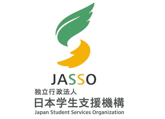 Japan Student Services Organization (JASSO)