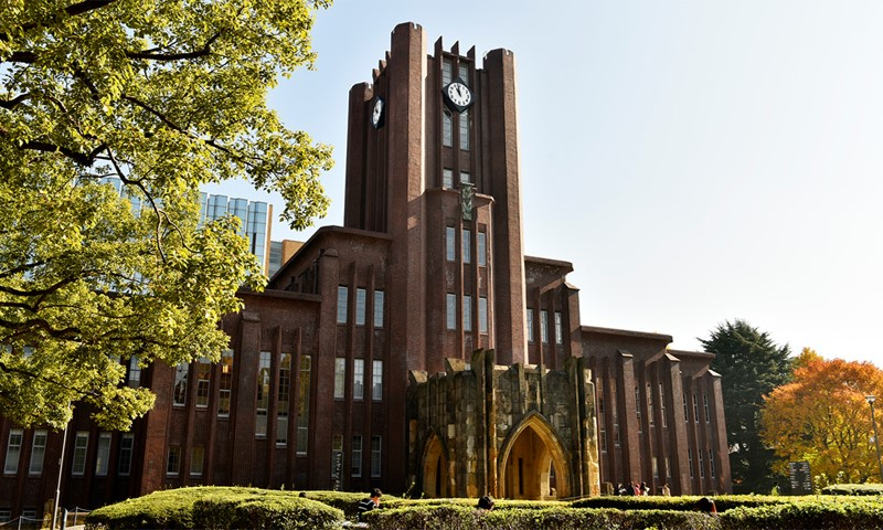 get into a Japanese university